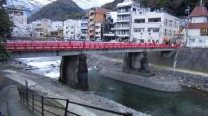 yumoto