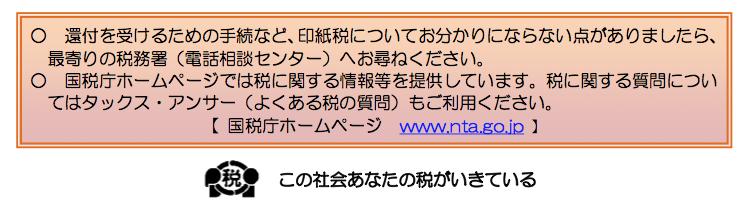 スクリーンショット 2014-03-14 19.04.41